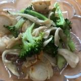 ベビーホタテとブロッコリー、舞茸の炒め物