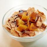 美的 玄米フレークとマンゴーのチョコヨーグルト