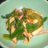 新玉葱の葉と蒲鉾酢味噌和え