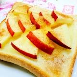 ダブルりんごのスイーツみたいな食パン