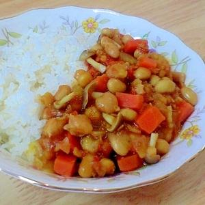 菜食献立 大豆とひよこ豆のカレー