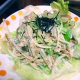 新☆ごぼうサラダ