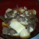 牛タン塩豆腐
