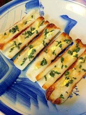 簡単☆ちくわの大葉チーズ焼き