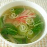 チンゲン菜とカニカマのスープ