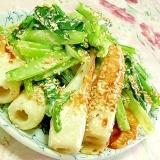 ツーンと味わう❤小松菜と竹輪のマヨ辛子炒め❤
