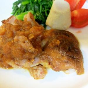 豚肉と椎茸のジンジャーソース