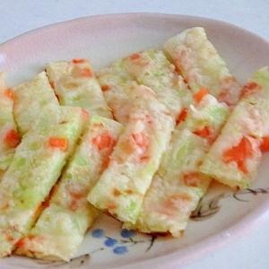 卵焼き器で★離乳食後期~野菜焼き
