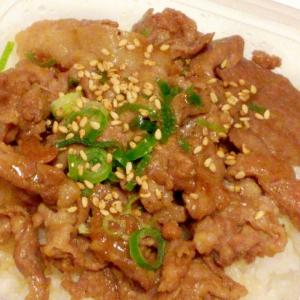 簡単♪豚薄切り肉のスタミナ焼きのっけご飯