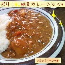 【作りすぎたカレーに飽きたら】ヘルシー☆納豆カレー