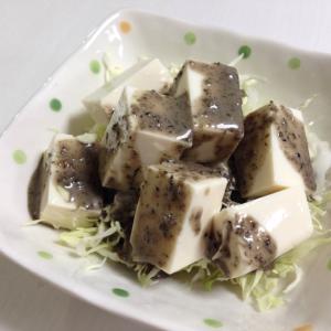 お手軽もう一品☆豆腐とキャベツのごまサラダ