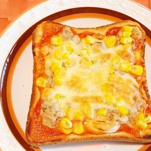 オーロラソースのツナコーンチーズトースト