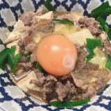レンジで簡単☆肉豆腐