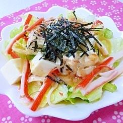 かにかまと豆腐の和風シーサラダ♪
