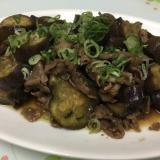 牛肉となすびの甘辛炒め