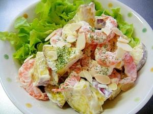 【お手伝いレシピ】海老とさつまいものサラダ
