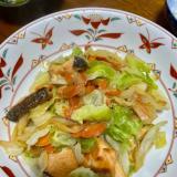 作り置きに‼キャベツと鮭の蒸し焼き