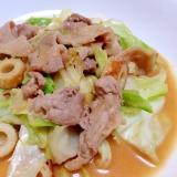 ご飯がすすむ☆豚肉とキャベツのしょうが味噌炒め