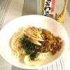 夏にひんやりわさび香る夏野菜の素麺ジュレ