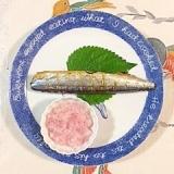 秋刀魚の干物にスダチ~♪