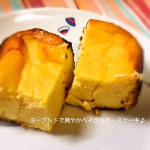 HBにおまかせ★ベイクドチーズケーキ