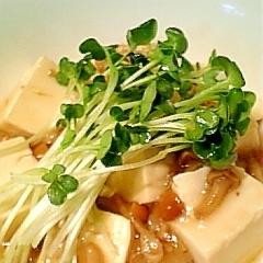 豆腐となめこのトロトロ煮♪