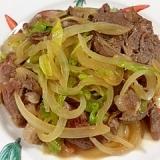 ラム肉とキャベツ、玉葱の炒め物