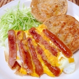 シャウエッグでベーコンエッグに圧勝しようぜ朝ごパン