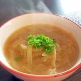 絶品★飴色玉葱のとろとろスープ