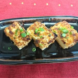 豆腐の塩麹&鰹節焼き