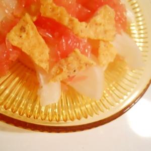 玉葱とグレープフルーツ☆ドリトスでイタリアンサラダ