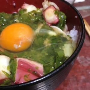 タコめかぶ卵かけご飯