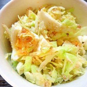 キャベツのチーズ卵サラダ