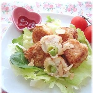 アーモンドスライス入り お豆腐のクリームコロッケ
