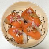 ごまカニカマ長ネギ漬けサーモンの握り寿司