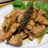 簡単!鶏胸肉の醤油ライム焼き ローズマリー添え