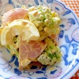 ロマネスコのサラダ