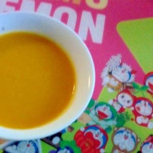 カボチャと人参のオレンジスープ