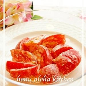 夏野菜 ◆ トマトの味噌マヨあえ ◆