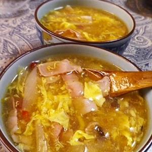 椎茸ベーコンの酸辣湯