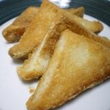 フライパンで簡単揚げパン~きな粉パン~