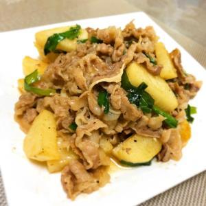 長芋と牛肉のスタミナにんにく炒め♩