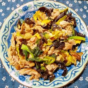 豚肉と鶏皮と小松菜ときくらげのたまごとじ炒め
