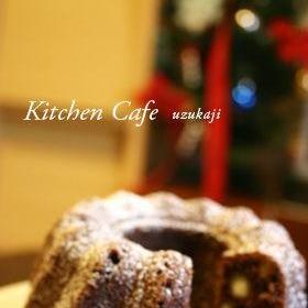 クグロフチョコケーキ