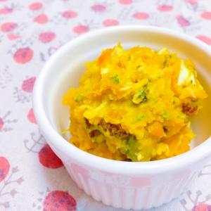 簡単なのに絶品☆かぼちゃのスイーツサラダ