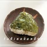 ピリリ☆ ゆず胡椒と青唐辛子de大人のおにぎり