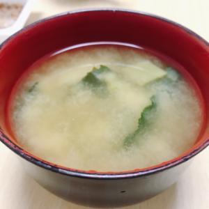 ジャンボインゲンのお味噌汁