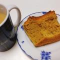 コーヒーシフォンケーキ