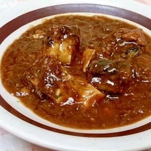 鯖の水煮缶で作る 鯖のカレー煮
