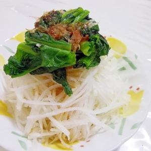 大根と雪菜のヨーグルト青しそサラダ